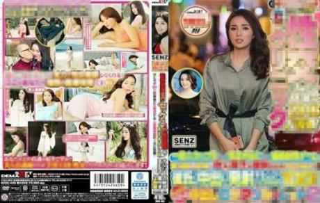 Hình ảnh Kỳ Duyên bị lợi dụng để quảng cáo băng đĩa sex