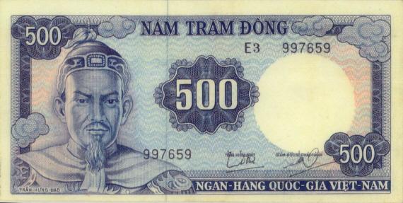 Chân dung Trần Hưng Đạo trên tờ tiền 500 đồng của chính quyền Việt Nam Cộng hòa