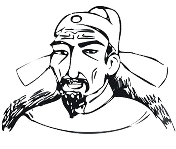 (Hình Trạng nguyên Nguyễn Hiền )