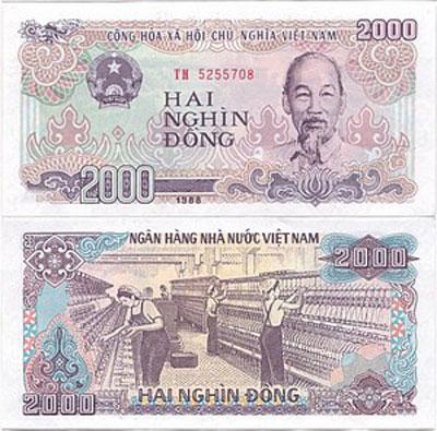 Mặt trước và mặt sau của tờ tiền Việt Nam mệnh giá 2.000 Đồng