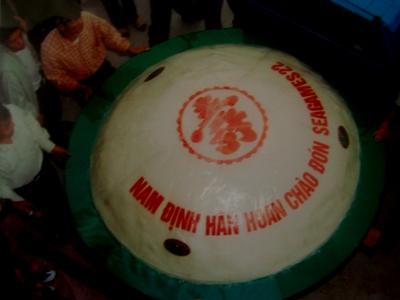 Bánh dày 700kg do người làng Vị Dương  làm chào mừng Seagame 22 năm 2003 tại Nam Định
