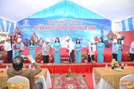 Khu đô thị Dệt may Nam Định được đầu tư trong thời gian 5 năm, chia làm 3 giai đoạn, với tổng vốn đầu tư trên 410 tỷ đồng.