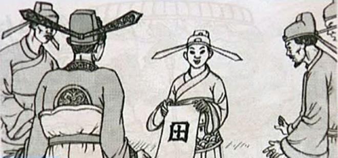Nguyễn Hiền là trạng nguyên đầu tiên và nhỏ tuổi nhất trong lịch sử khoa cử nước ta. Tranh minh họa: Tạp chí Văn nghệ.