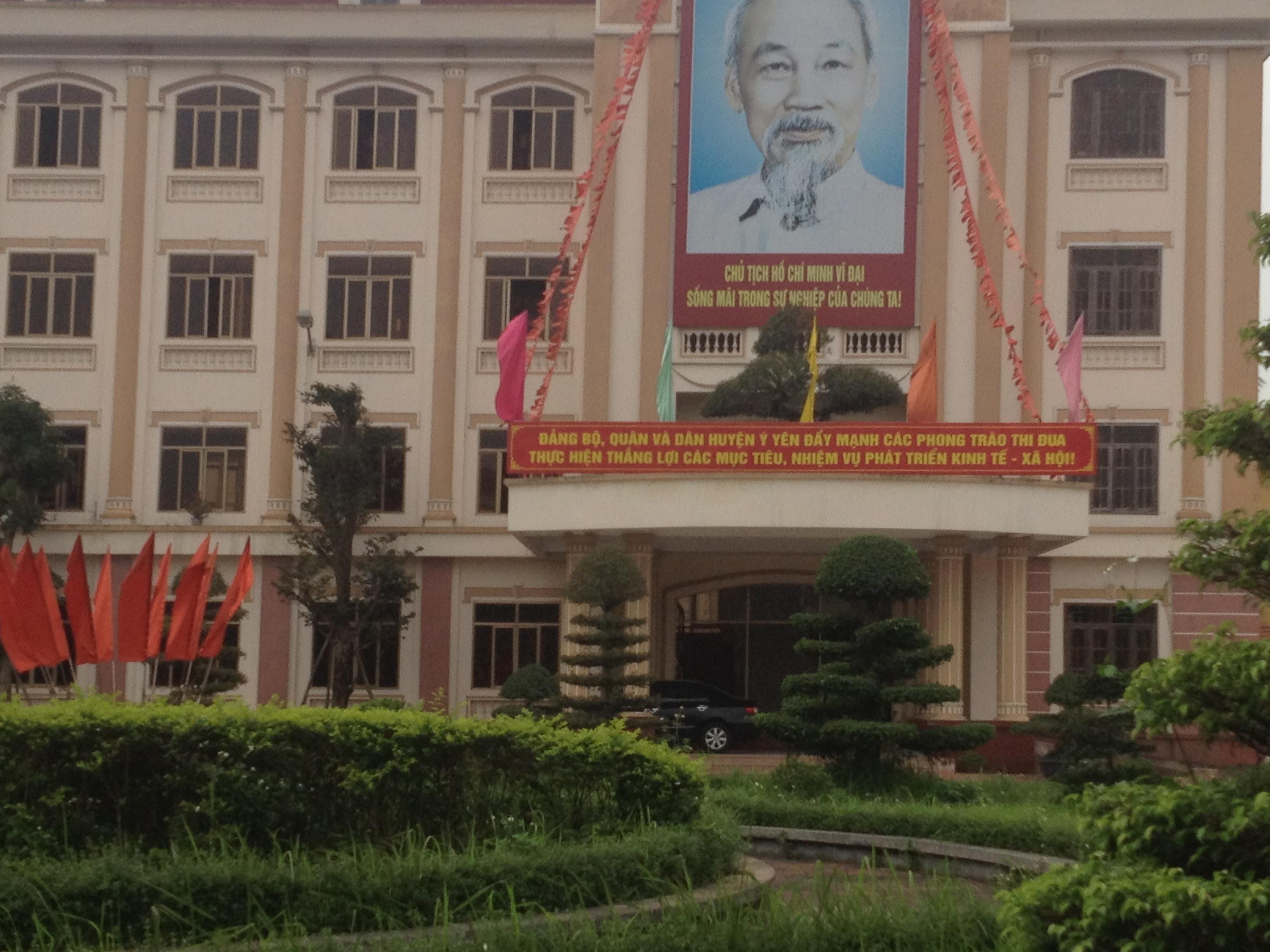 UBND huyện Ý Yên, Nam Định