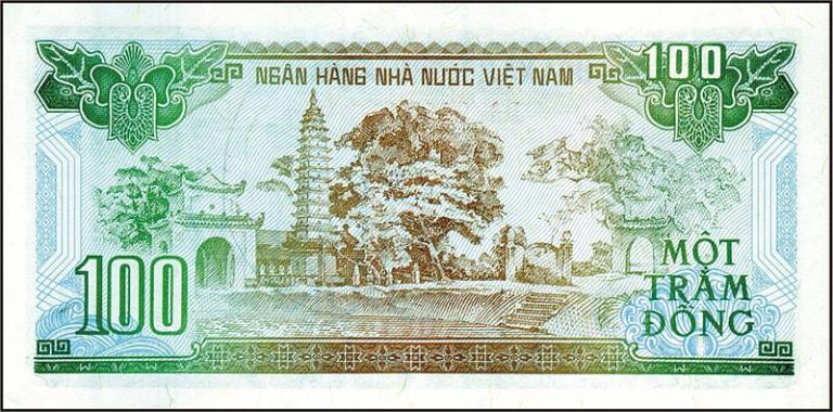Hình tháp Phổ Minh được in trên tờ 100đ