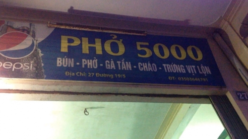 Quán phở giá 5 nghìn đồng ở TP Nam Định.