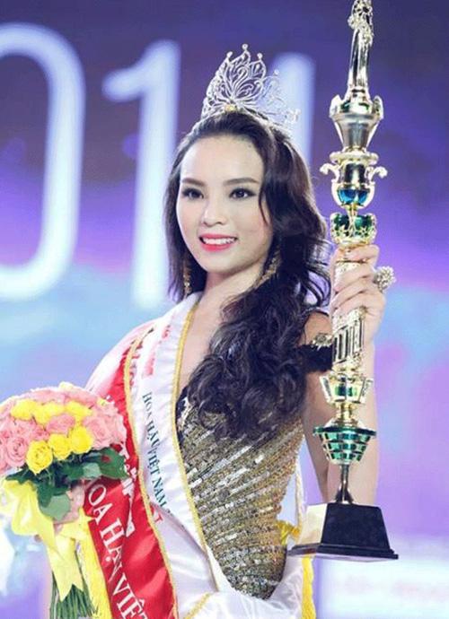 Năm 2014, Kỳ Duyên trở thành Hoa hậu Việt Nam.