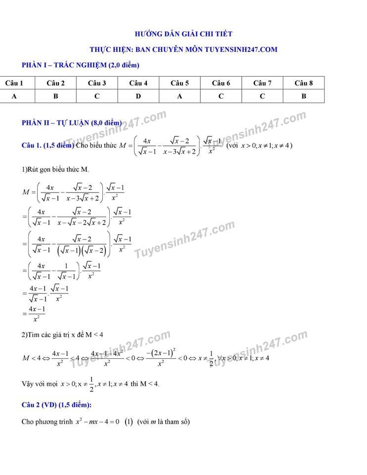 Gợi ý đáp án đề thi tuyển sinh lớp 10 môn Toán Sở GD&ĐT Nam Định năm 2018