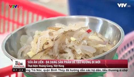 Sứa ăn liền – hướng đi mới của người dân Nam Định