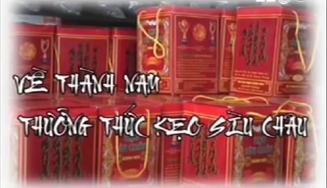 Kẹo Sìu Châu – Văn Hóa Ẩm Thực Việt