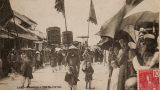 Những hình ảnh quý hiếm về Nam Định thời thuộc địa (1)