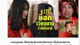 U23 Việt Nam lỡ Vàng châu Á: CĐV ngấn nước mắt, báo quốc tế thương cảmU23 Việt Nam lỡ Vàng châu Á: CĐV ngấn nước mắt, báo quốc tế thương cảm
