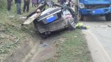 Xe con va chạm với xe tải, 3 người trong một gia đình thiệt mạng