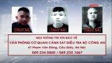 Công an tỉnh Nam Định truy nã 3 đối tượng