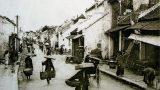 Phố cổ Thành Nam xưa