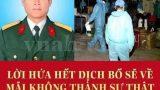 Bác bỏ thông tin Thiếu tá công an tử vong khi tham gia chống dịch tại Bắc Giang