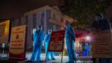 Tin nóng về bệnh nhân Covid-19 số 994 tại Hà Nội