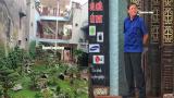 Cận cảnh nơi cựu tổng cục trưởng Phan Văn Vĩnh ở trước khi bị bắt