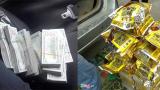 Phát hiện 30 kg ma túy trong lốp dự phòng trên chiếc Fortuner