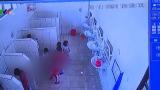 Nam Định: Giáo viên bức xúc vì trường mầm non lắp camera trong nhà vệ sinh