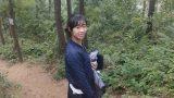 Nam Định: Chồng đăng tin tìm vợ mất tích bí ẩn sau buổi đi làm