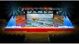 Đại nhạc hội 'Quất Lâm biển gọi 2016' ngập tràn âm nhạc và ánh sáng