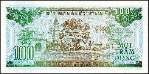 Tháp Phổ Minh Nam Định