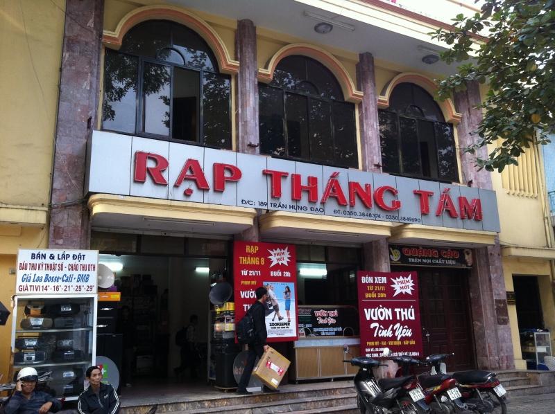 Rạp tháng 8 Nam Định