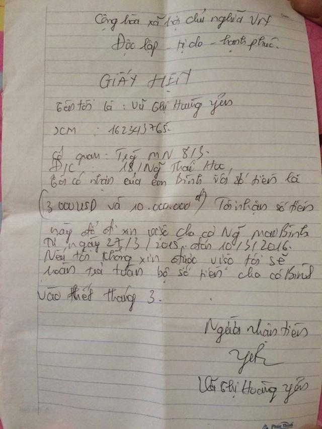 Giấy hẹn mà bà Yến xác nhận với chị Nguyễn Thị Mai Bình