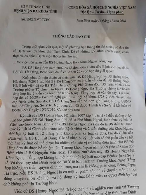 Nội dung thông cáo báo chí của BV Đa khoa tỉnh Nam Định.