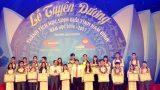 Nam Định vinh danh hàng nghìn học sinh giỏi năm học 2016 – 2017