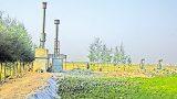 Công nhận 14 sản phẩm công nghiệp nông thôn tiêu biểu