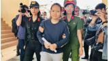 Vụ giết người giấu xác bê tông: Kẻ cầm đầu nhóm phụ nữ tươi cười khi đến toà