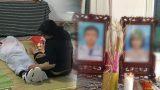 Nam Định : Đắm thuyền trên sông Đào làm hai anh em ruột bị tử vong