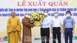 Nam Định: 70 tăng, ni trong tỉnh lên đường tham gia hỗ trợ phòng, chống dịch COVID-19 tại tỉnh Long An