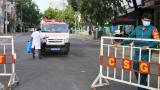 Bé gái 20 tháng tuổi nhiễm Covid-19 ở Đà Nẵng là cháu nội của bệnh nhân 509