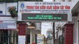 Từ 12h ngày 21/7, đến Nam Định phải có giấy xét nghiệm Covid-19