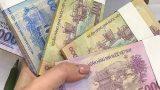Phạt nặng việc đổi tiền lẻ kiếm lời dịp Tết Nguyên đán Tân Sửu 2021